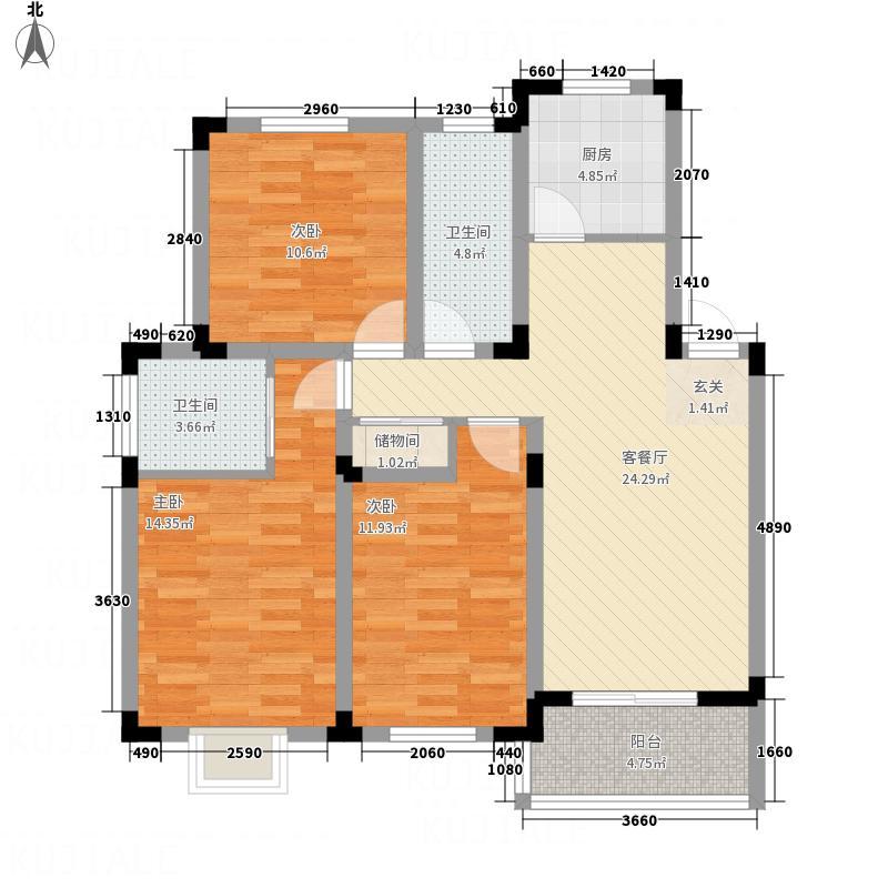 国展中央花园116.42㎡A1户型3室2厅2卫1厨