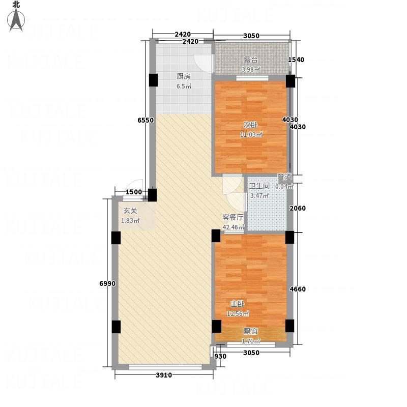 鑫域蓝湾87.33㎡户型2室2厅1卫