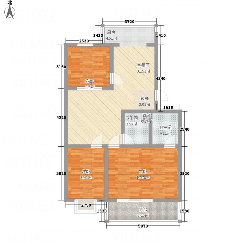 幸福苑117.78㎡户型3室2厅2卫1厨