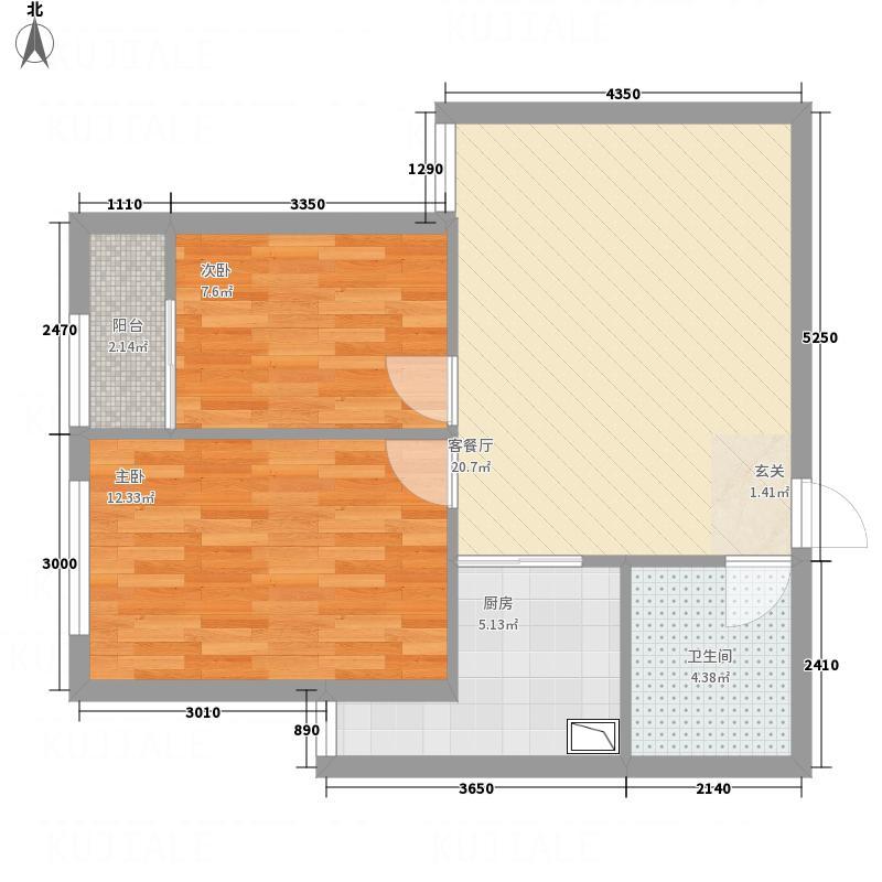 公园大厦74.10㎡C2户型2室2厅1卫1厨