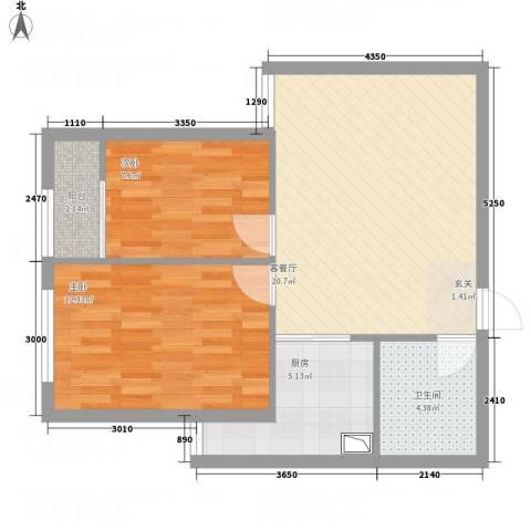 公园大厦2室1厅1卫1厨74.00㎡户型图