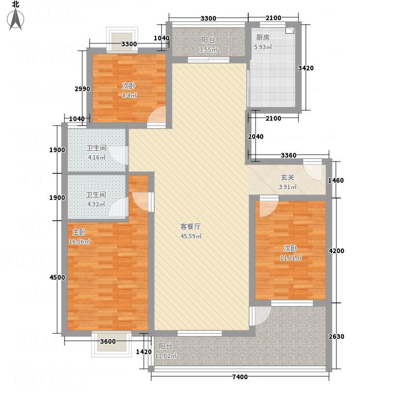 光华世家134.00㎡A户型3室2厅2卫1厨
