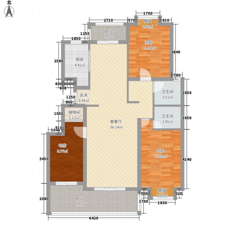 嘉华苑133.30㎡上海户型