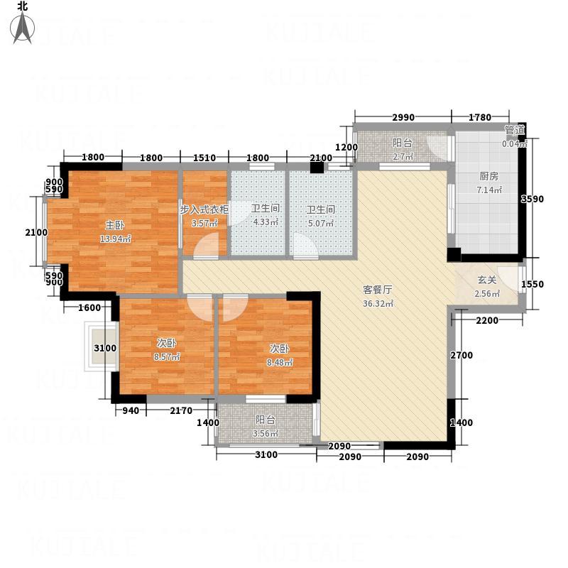 景桦花园126.00㎡A户型3室2厅2卫1厨