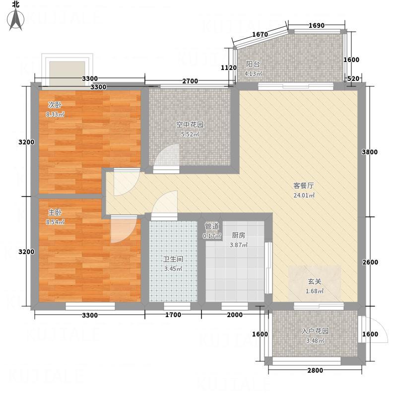 九洲名苑84.30㎡B1户型2室2厅1卫1厨