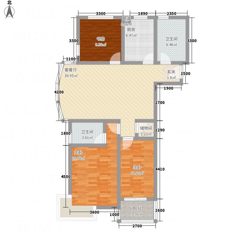 光华世家125.00㎡C户型3室2厅2卫1厨