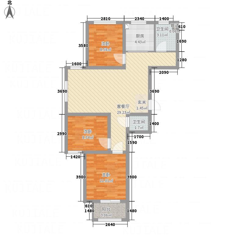 5克拉532211.81㎡D户型3室2厅2卫1厨