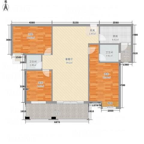 龙山豪庭3室1厅2卫1厨133.00㎡户型图