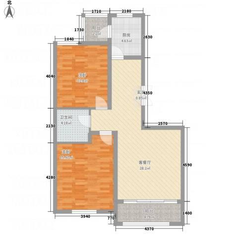 城市假日花园2室1厅1卫1厨72.75㎡户型图