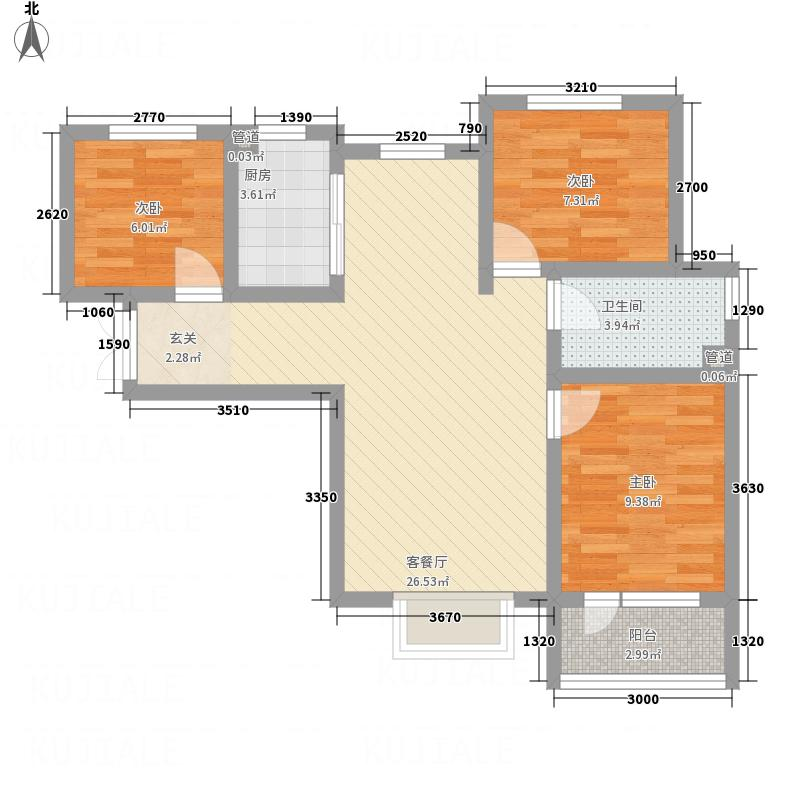 龙门印象城88.30㎡A户型3室2厅1卫1厨