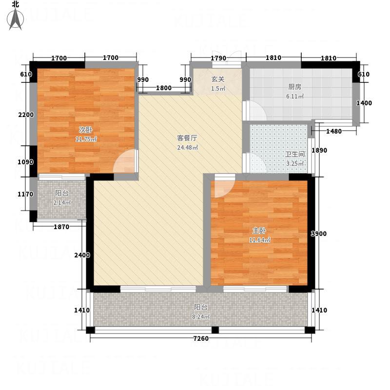 中南壹号院84.70㎡3栋B户型2室2厅1卫1厨