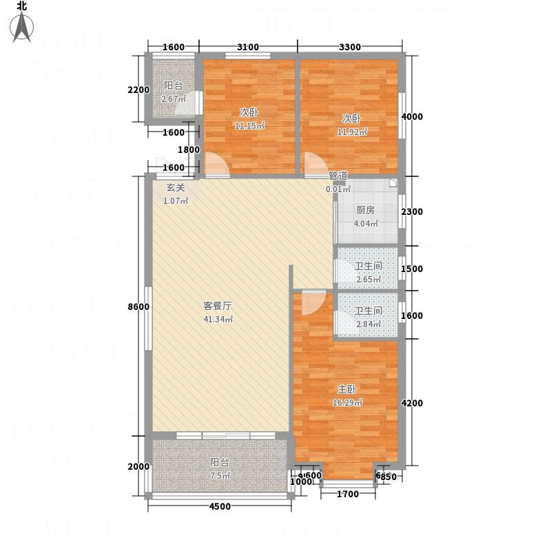 兴华广场125.75㎡A区B座B户型3室2厅2卫1厨