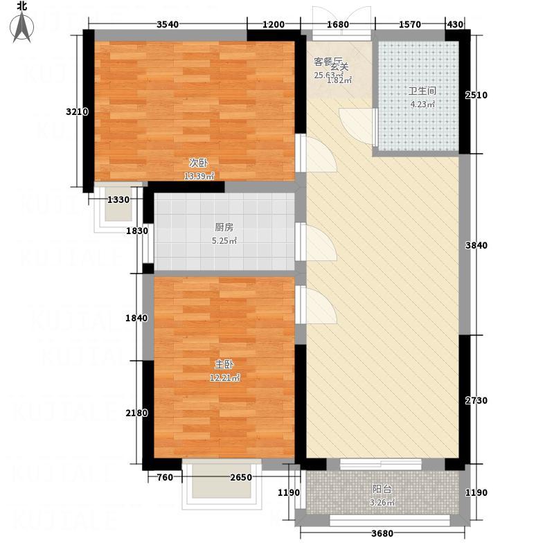 海亚金域湾1.81㎡A-1户型2室2厅1卫1厨
