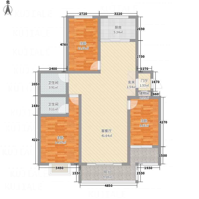 爱丽舍145.00㎡E户型3室2厅2卫1厨