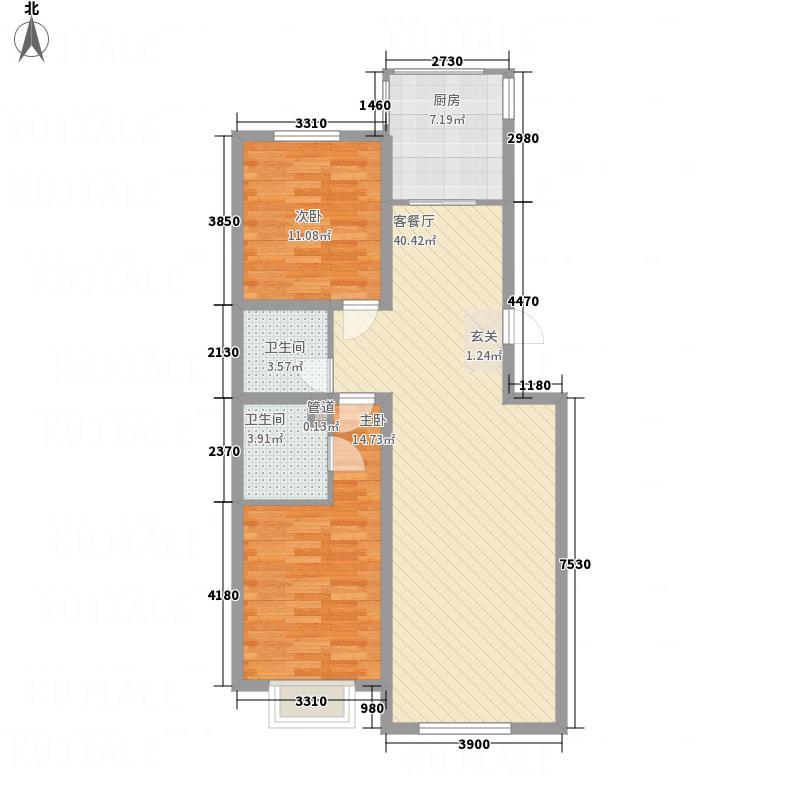 新大地花园14.32㎡一户型2室2厅2卫1厨