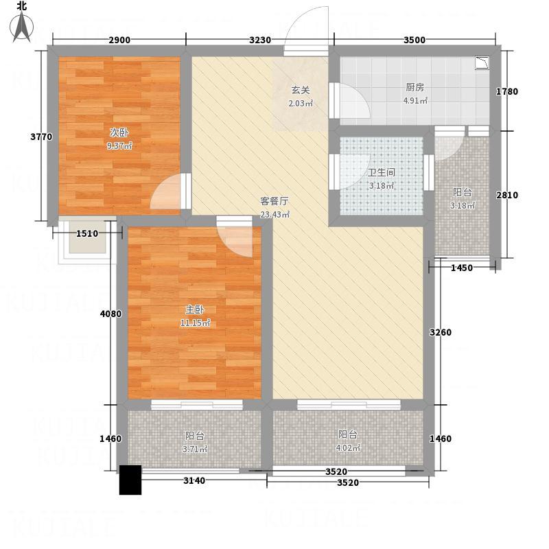华易青年城223.20㎡fb户型2室2厅1卫