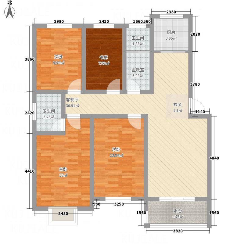 帝皇时代名城136.58㎡2户型4室2厅2卫1厨