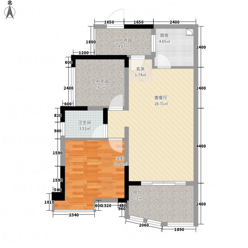 嘉州绿城西城首座7.12㎡D型户型2室2厅1卫1厨
