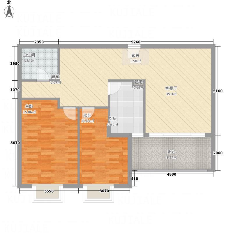 冠庭江山112.26㎡A3户型2室2厅1卫1厨