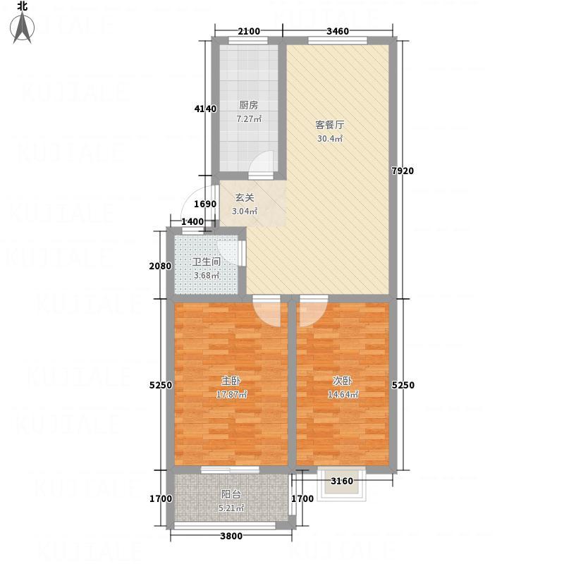 和谐北大花园112.76㎡户型3室2厅2卫1厨