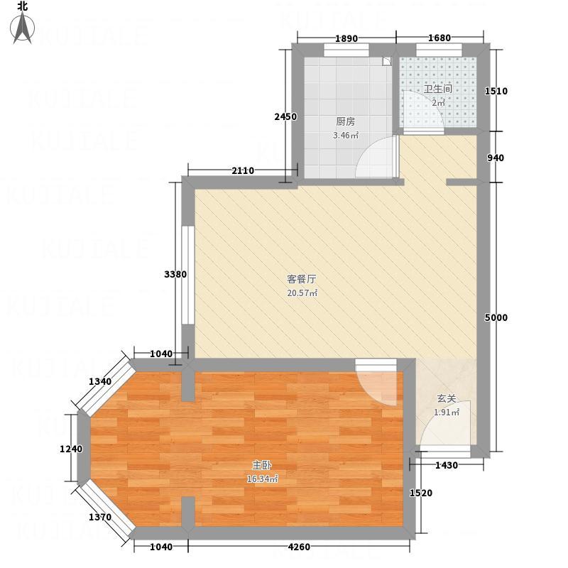名仕嘉苑63.35㎡C-4户型1室2厅1卫1厨