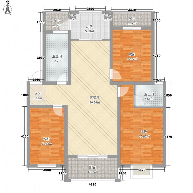 森林美辰127.00㎡B户型3室2厅2卫1厨