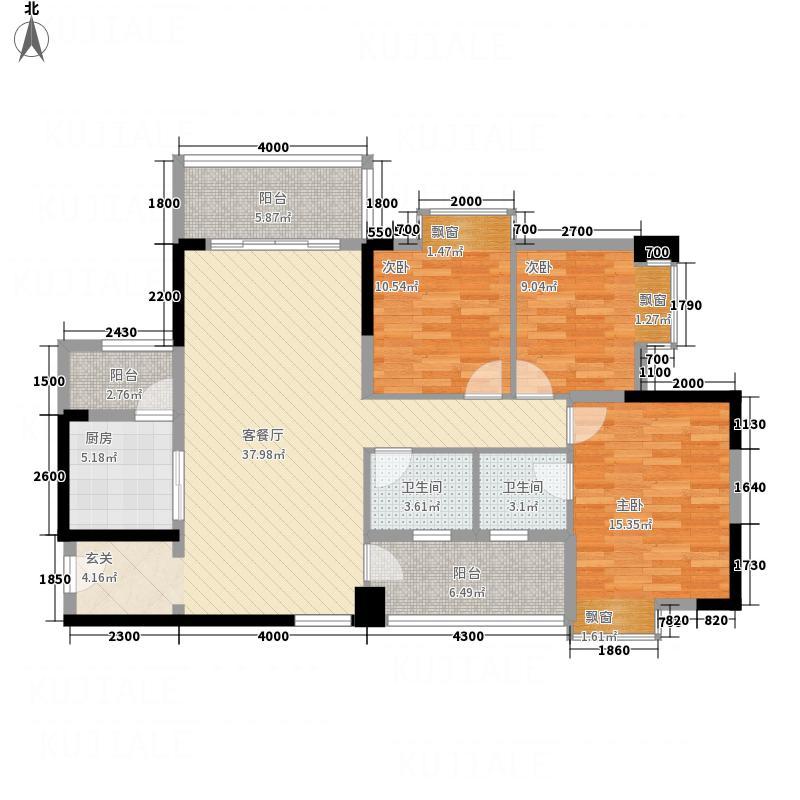 聚龙雅居116.00㎡A1户型3室2厅2卫1厨