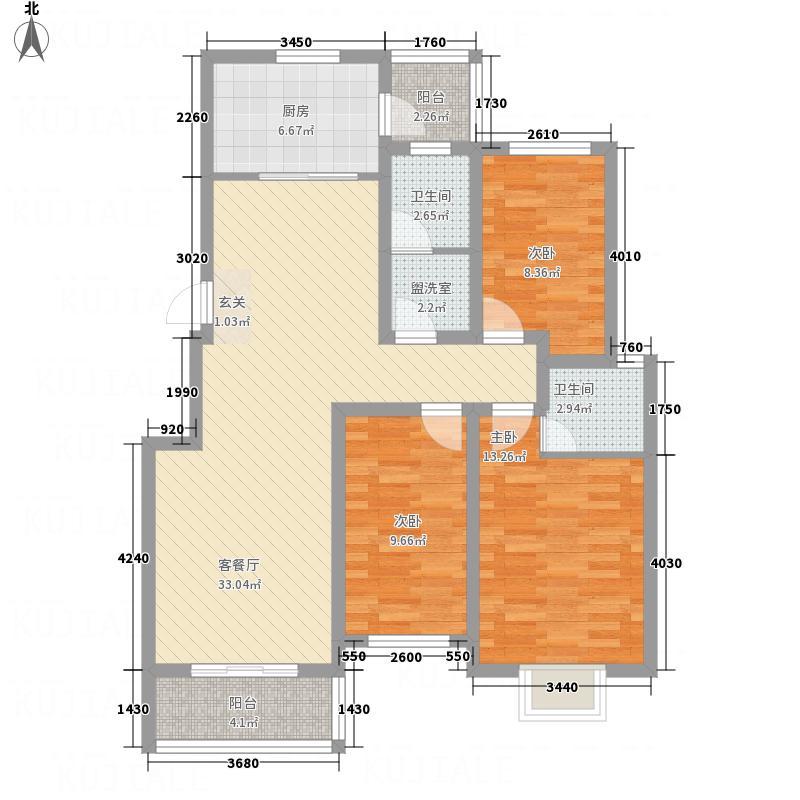 华景雅苑・容湖轩123.36㎡A2户型3室2厅2卫1厨