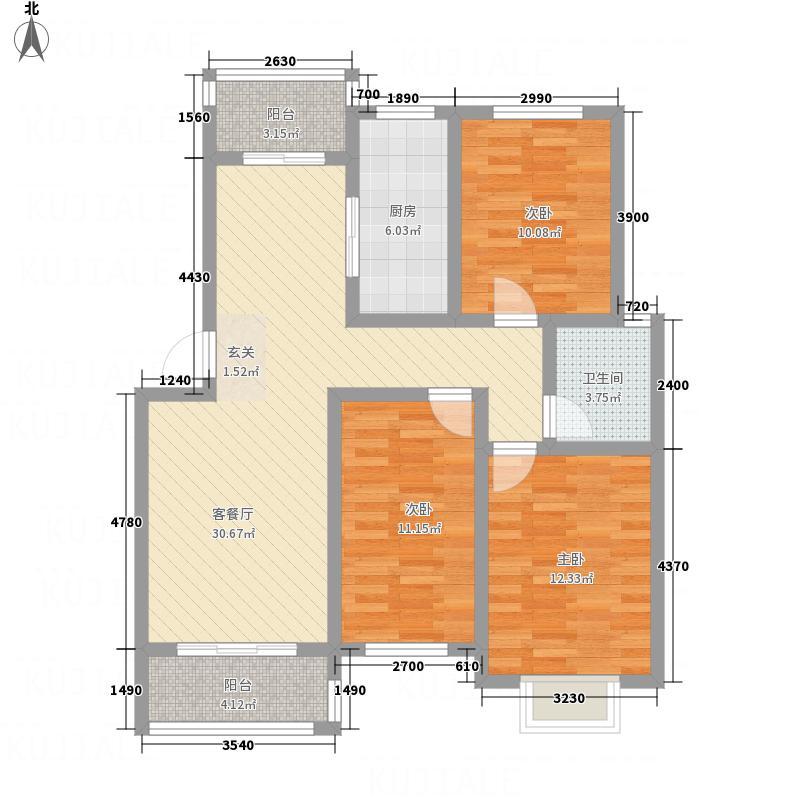 帝皇时代名城118.15㎡3户型3室2厅1卫1厨