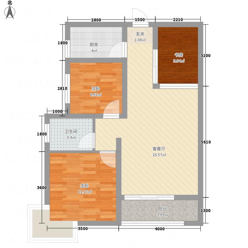 亿龙国际8.13㎡户型3室2厅1卫1厨