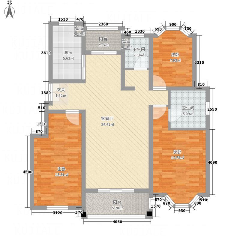 保集蓝郡136.00㎡D户型3室2厅2卫1厨