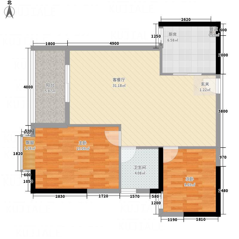 元通・观天下3585.62㎡3号楼5单元04052室户型2室2厅1卫1厨