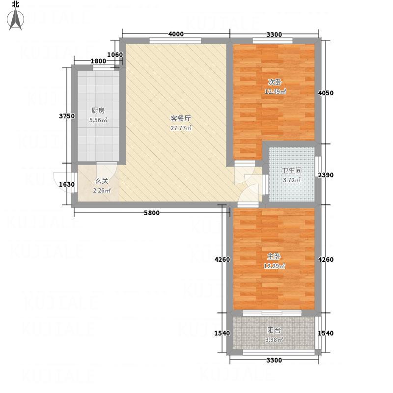 德富悦城8.00㎡户型2室2厅1卫1厨