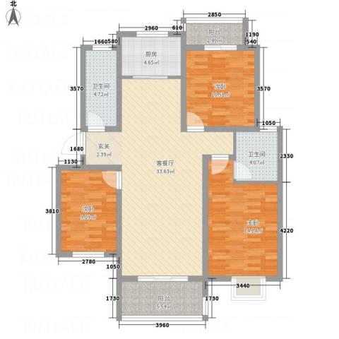 金阳花园3室1厅2卫1厨128.00㎡户型图