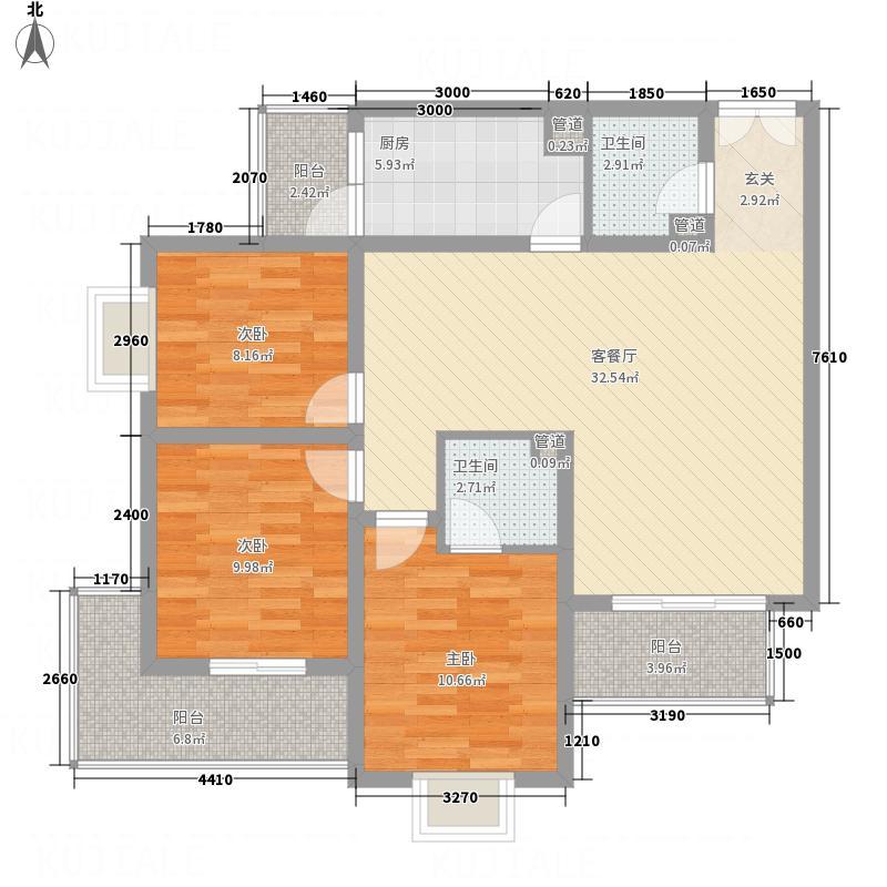 永宁国际125.00㎡A户型3室2厅2卫1厨