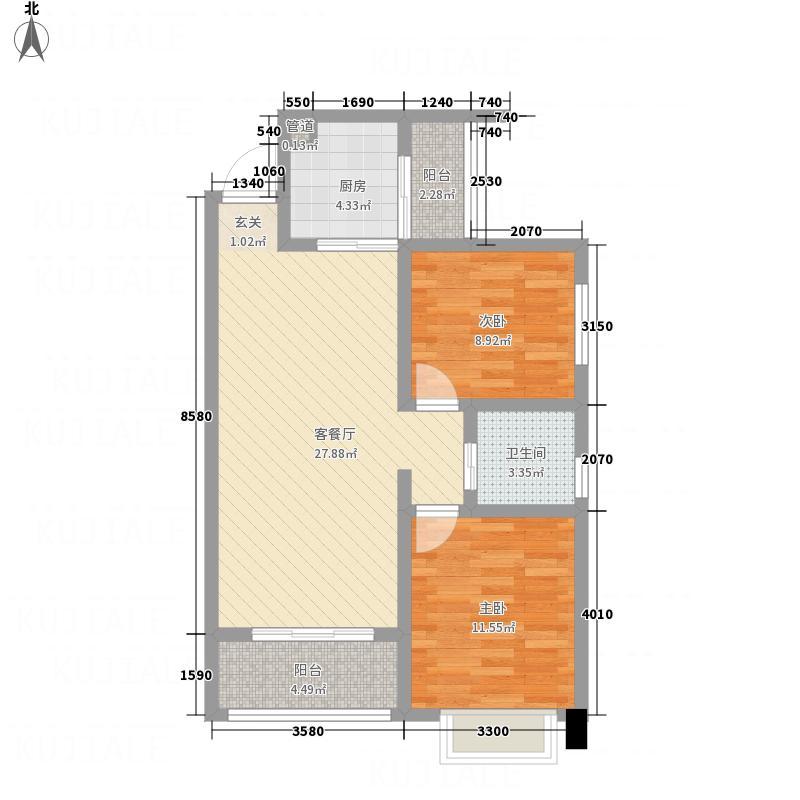 壹品兰轩1.40㎡B户型2室2厅1卫1厨