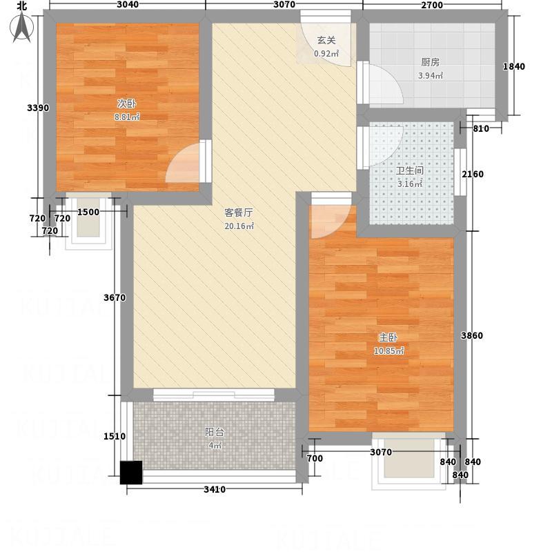 壹品兰轩75.00㎡A户型2室2厅1卫1厨