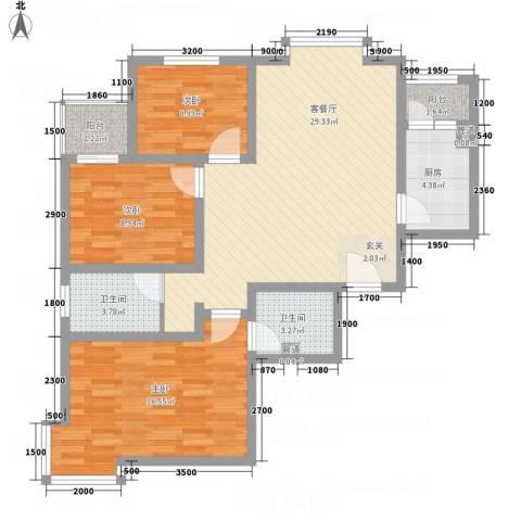 怡和国际花园3室1厅2卫1厨123.00㎡户型图