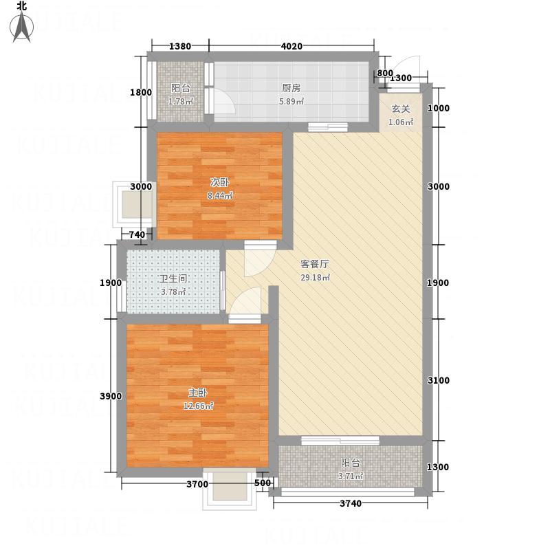 米兰阳光8.30㎡A5-2户型2室2厅1卫