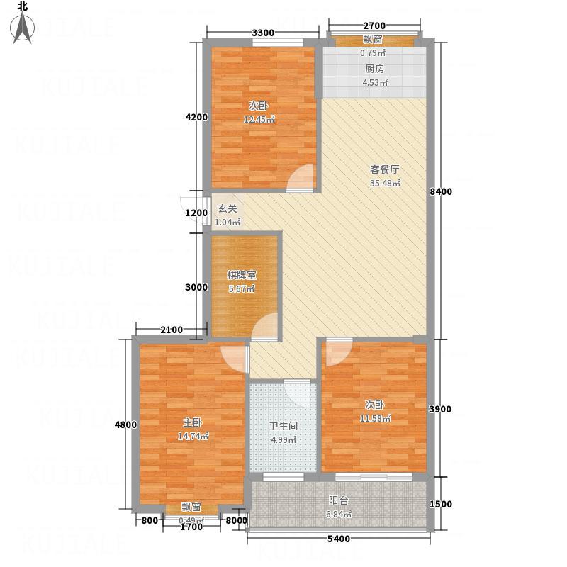丰源公寓116.60㎡B户型4室2厅1卫1厨