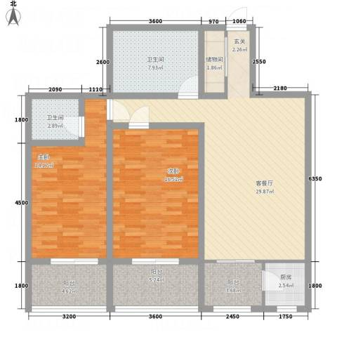 金典8号2室1厅2卫1厨130.00㎡户型图