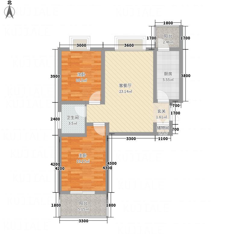 帝上龙园8.10㎡B-1号楼A户型2室2厅1卫1厨