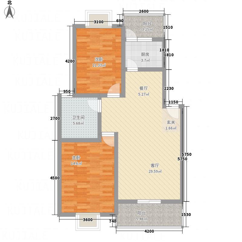 柏林小镇8.36㎡C#楼C-1户型2室2厅1卫