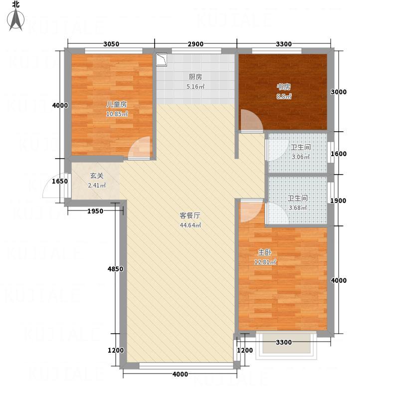 书香府第121.80㎡户型3室2厅2卫