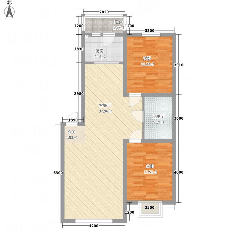 东方雅居8.00㎡E10户型2室2厅1卫