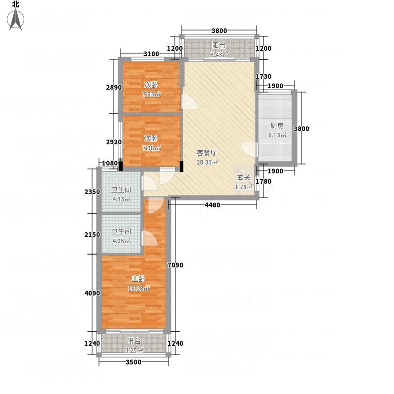 �家天下113.00㎡D户型3室2厅2卫1厨
