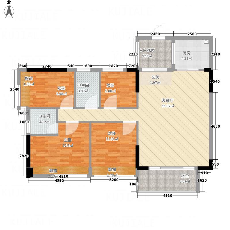 华禧汇136.66㎡A座06单位户型4室2厅2卫