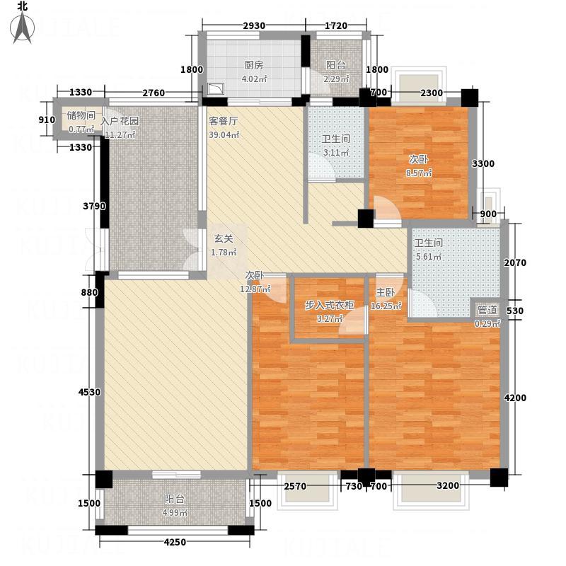 阳光花园昕苑138.53㎡A2户型3室2厅2卫1厨