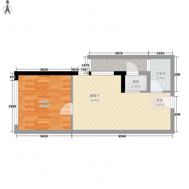 上海沙龙一期56.35㎡B1户型1室2厅1卫1厨