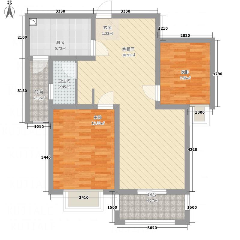 颍汇家和公馆85.35㎡颍汇家和公馆D户型2室2厅1卫1厨85.35㎡户型2室2厅1卫1厨